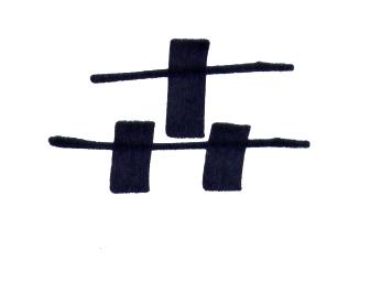logo Francesc Morera